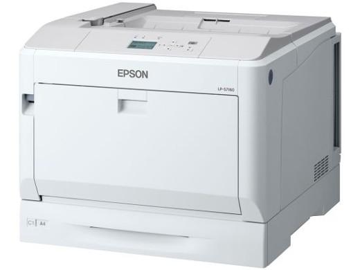 【送料無料】EPSON LP-S7160 【プリンタ】