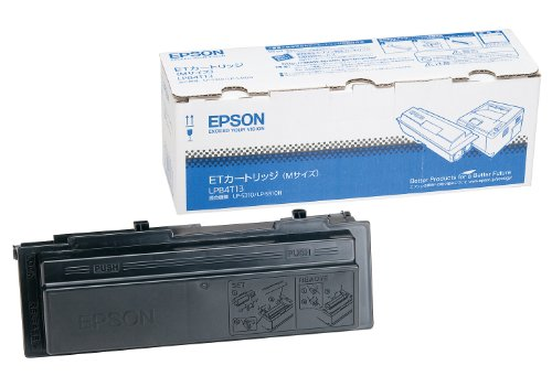 EPSON LPB4T13 【トナー】