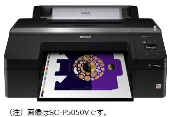 【送料無料・離島を除く】EPSON SureColor SC-P5050V 【プリンタ】