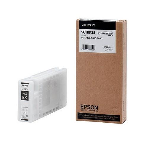 エプソン SC1BK35 [フォトブラック] 【インク】