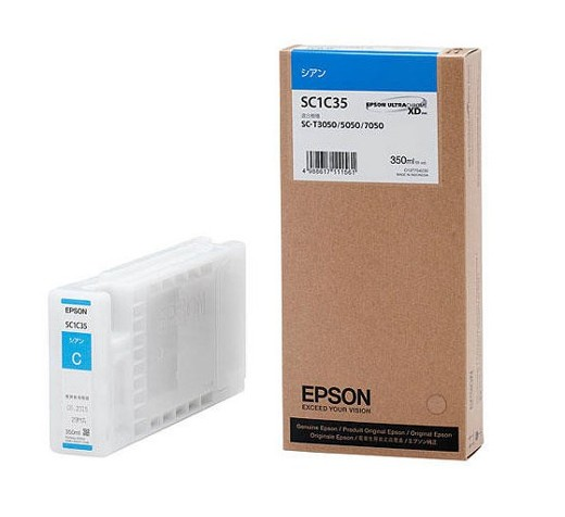 EPSON SC1C35 [シアン] 【インク】