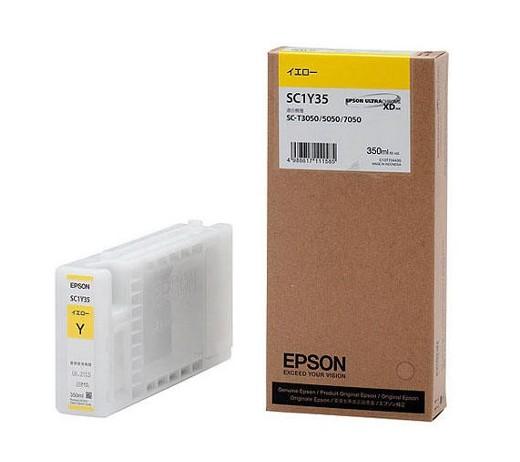エプソン SC1Y35 [イエロー] 【インク】