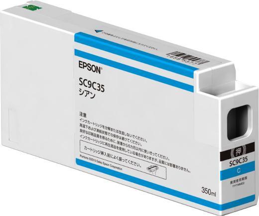 ●キャッシュレス5%還元対象● エプソン SC9C35 [シアン] 【インク】
