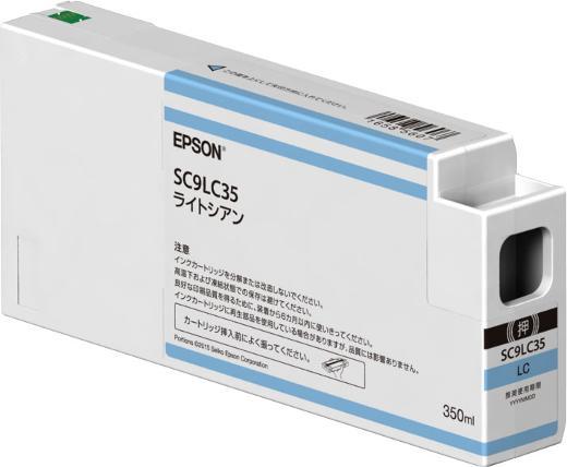 エプソン SC9LC35 [ライトシアン] 【インク】