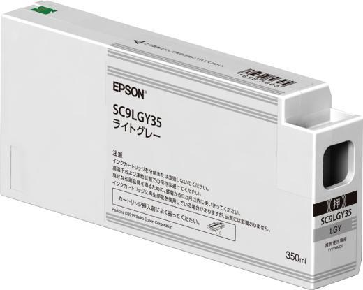 エプソン SC9LGY35 [ライトグレー] 【インク】