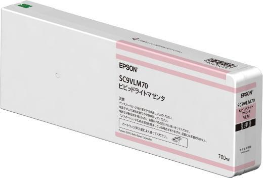 エプソン SC9VLM70 [ビビッドライトマゼンタ] 【インク】