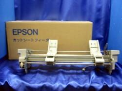 エプソン VP4200CSF 【プリンタ★オプション】