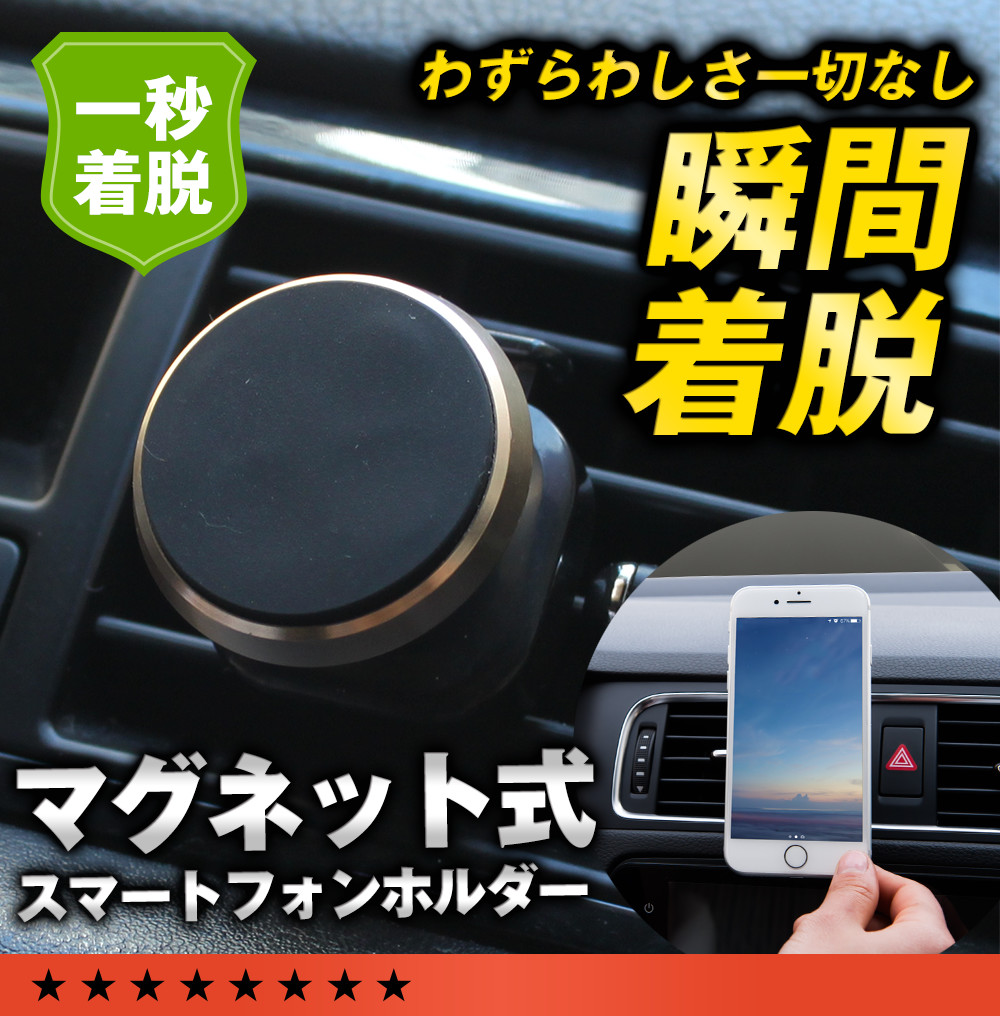 deal-flow | Rakuten Global Market: I can turn, and smartphone holder ...