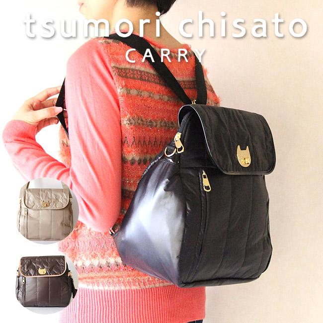 새틴 스티치 2WAY 가방 숄더 tsumori chisato CARRY (ツモリチサト 캐리)