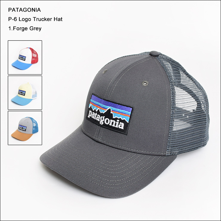 trucker hat tracker cap patagonia black baseball uk