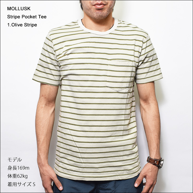 e2b6904796f5 delicious  MOLLUSK (more Sch) STRIPE POCKET TEE T shirt