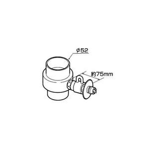 パナソニック MYM製、YANMAR製水栓用 レバー CB-SMD6