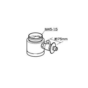 パナソニック KVK製水栓用 レバー CB-SKB6