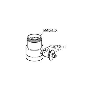 パナソニック KVK製水栓用 パナソニック CB-SKC6 レバー レバー CB-SKC6, 都留市:1cd61619 --- officewill.xsrv.jp