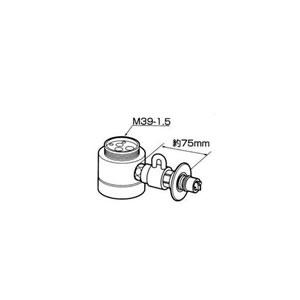 パナソニック KVK製水栓用 レバー CB-SKF6