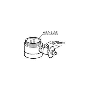 パナソニック Janis製水栓用 レバー CB-SJB6