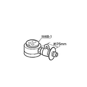 パナソニック Janis製、ファインテック高橋製水栓用 レバー CB-SXF6