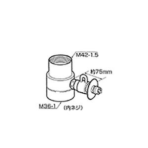 パナソニック MOEN製水栓用 レバー CB-SMJA6