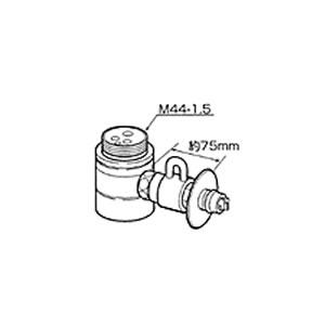 パナソニック ミズタニ製水栓用 レバー CB-SMVA6