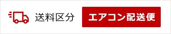 ダイキンルームエアコンうるさら7主に畳用単相200V【2018-Xシリーズ】S90VTRXP-W