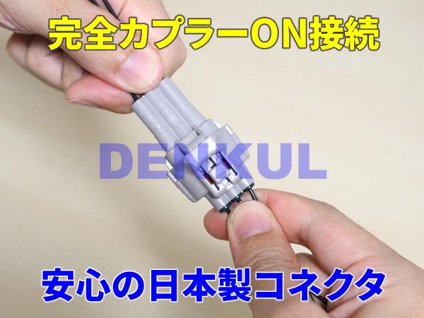 S660専用ブレーキプラスキットテールLED4灯化全灯化