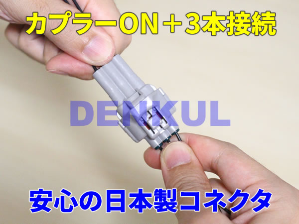 30系アルファード・ヴェルファイア専用ドアオープンシーケンシャルハザードキット【DK-DSH】