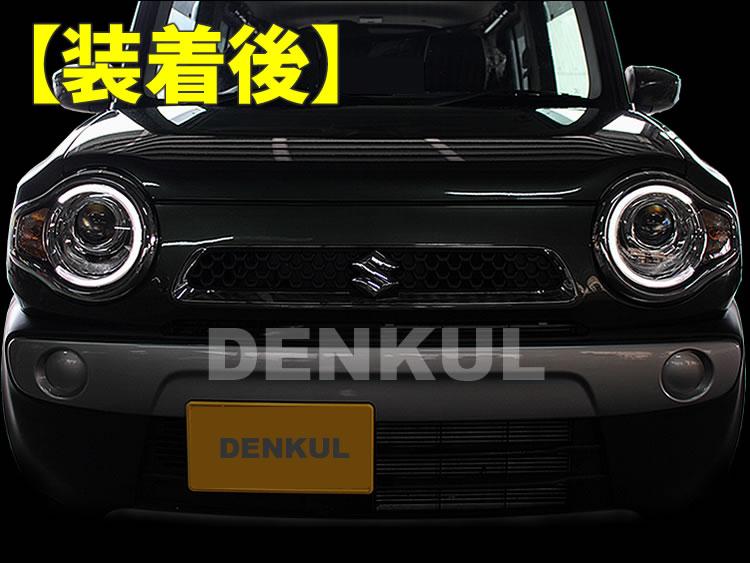 ハスラー専用デイライトキットDK-DRLLEDポジションランプ
