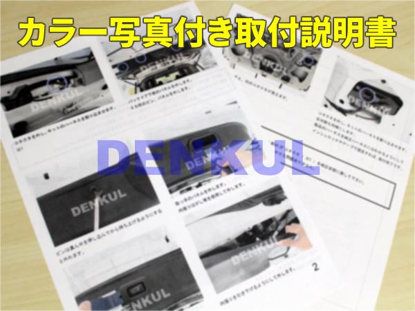 ND系ロードスターRF専用オートリトラクタブルトップキット【DK-TOP】ワンタッチルーフオープン
