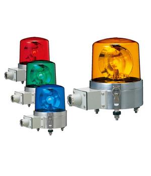 パトライト(PATLITE) 船舶用大型回転灯 SKLS-102SA DC24V Ф162パトランプ 回転 赤、黄、緑、青 送料無料
