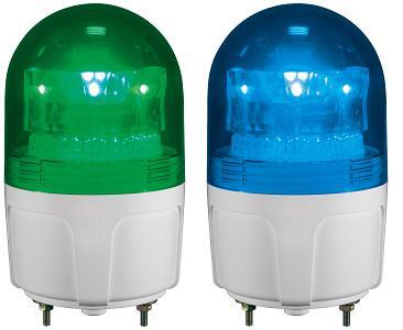 日恵製作所 LED小型回転灯 ニコフラッシュ VL09S-100N AC100V Ф90 制御入力無し(緑or青)