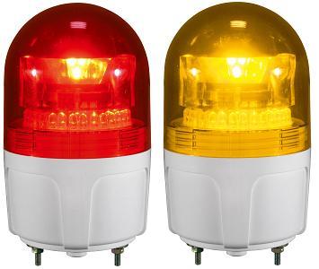 日恵製作所 LED小型回転灯 ニコフラッシュ VL09S-D12N DC12V Ф90 制御入力無し(赤or黄)