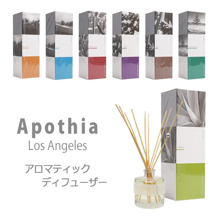 Apothia Los Angeles アポーシア ロサンゼルス AROMATIC DIFFUSERS ディフューザー インテリア アロマ 匂い 207ml
