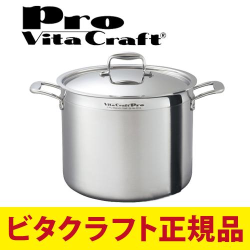 ビタクラフト プロ 寸胴鍋 16.7L No.0215 通販
