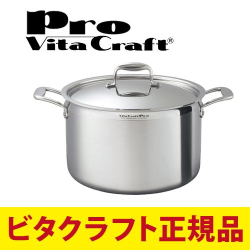 ビタクラフト プロ 半寸胴鍋 14.2L No.0225 通販