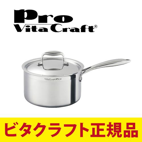 ビタクラフト プロ 片手鍋 3.7L No.0112 通販