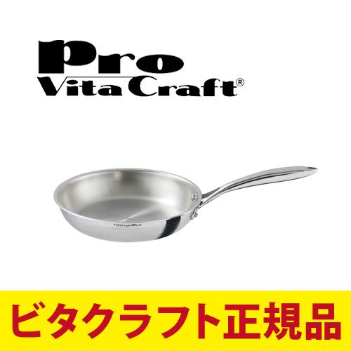 ビタクラフト プロ フライパン 24cm No.0313 通販