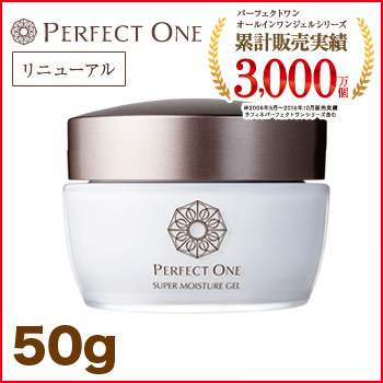 (发表于 11/23) 完善超级湿凝胶 50g 完美的一个新的日本制药公司