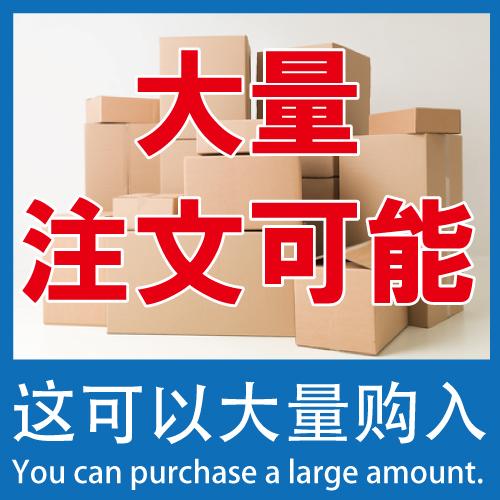 (发表于 11/23) 完善湿凝胶 75 g 完美的一个新日本制药 (20P05Dec15)