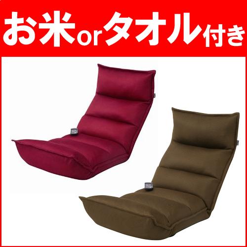 在庫限り【あす楽】porto スイッチチェア プレミアム5 座椅子 マッサージ ポルト