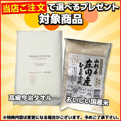 完善的湿凝胶 3 片套完美的一个新日本制药)