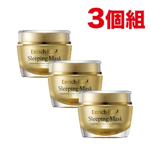 ドクターシーラボ 3個組 スリーピングマスク 50g 50g (送料無料) 3個組 (送料無料) 通販, プリンセスバッグ:0f25bd8c --- officewill.xsrv.jp