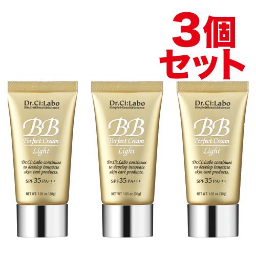 【あす楽】 ドクターシーラボ dr.ci:labo BBパーフェクトクリーム ライト 3個セット