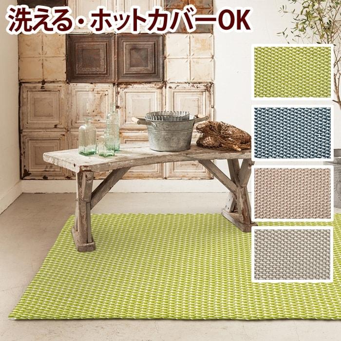 おしゃれな デザイン絨毯 インド製 洗える 平織り 大人かわいい ラグ グリーン ブラウン ベージュ グレー 茶 緑 灰色 prevell プレーベル 約130×190cm マイカ
