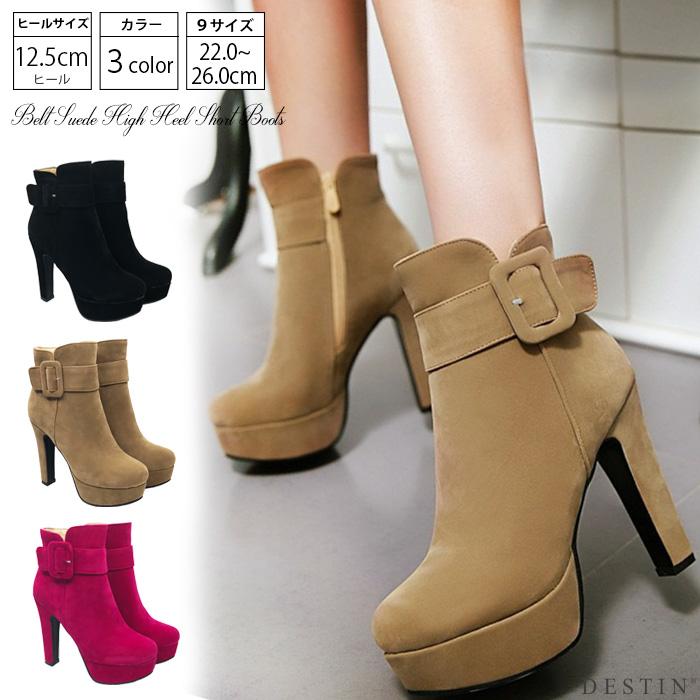 ブーツ ショートブーツ 12.5cmヒール ブーティ レディース 厚底 太ヒール ヒール ハイヒール スエード ショート丈 ラウンドトゥ ブラック アンクル 大きいサイズ 小さいサイズ 黒 歩きやすい 疲れない 靴 シューズ スウェード