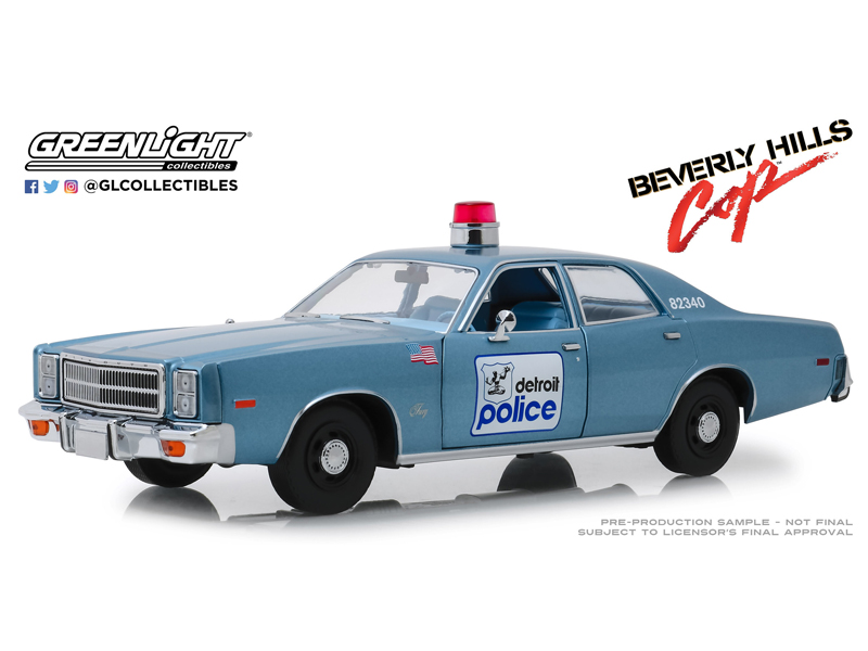 1977 PLYMOUTH FURY DETROIT POLICE BEVERY HILLS COP 1977 プリマス フューリー デトロイトポリス - ビバリーヒルズ コップ