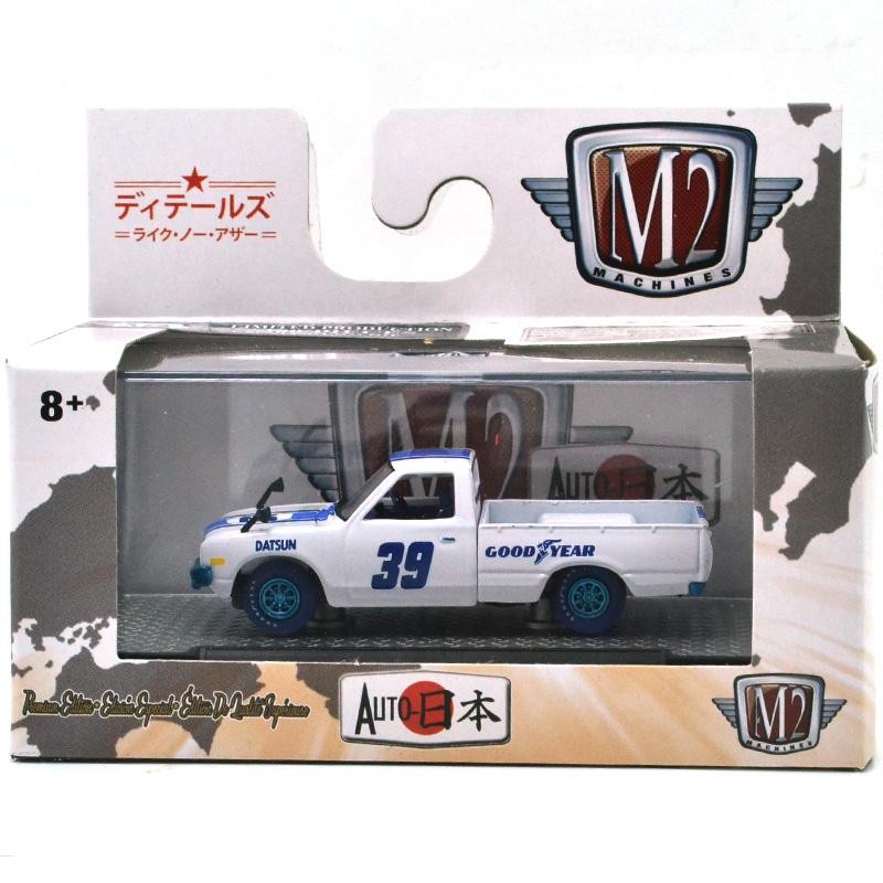 M2 MACHINES 1:64SCALE SEMA SHOW 2019 EXCLUSIVE-1974 DATSUN 620 TRUCK(CHASE CAR) M2マシンズ 1:64スケール セマショー2019限定 - 1974 ダットサン 620 トラック(チェイスカー)