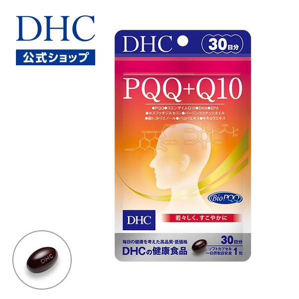 日本初 新成分配合 すっきり冴えた若々しさに 安売り 店内P最大46倍以上300pt開催 DHC直販 美容成分としても注目されているPQQ サポート成分としてはたらくコエンザイムQ10 DHA EPAなど7つの成分を配合 再入荷 予約販売 PQQ Q10 美容サプリメント 30日分 ディーエイチシー dhc 女性 サプリメント 美容 健康 DHC 健康食品 サプリ