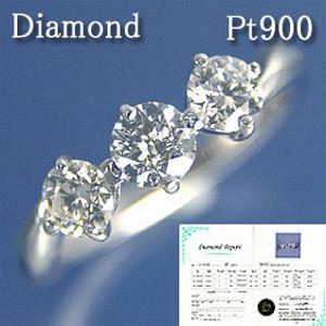 【鑑定書付】 スリーストーンモチーフリング ダイヤモンド1.00ctUP Pt900 (プラチナ)VS-2/Iカラー/EXCELLENTPT/pt【送料無料】 10P03Dec16