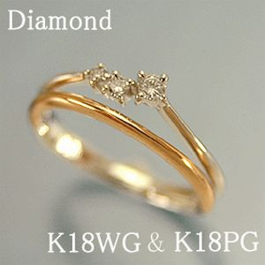 ファッションリング ダイヤモンド 約0.10ct K18WG(ホワイトゴールド) &K18PG(ピンクゴールド) k18/18金【送料無料】 10P03Dec16