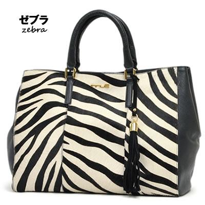 Tote Bag Leopard Zebra Print Pony Hirako Leather Italy Innue A4 Leonore